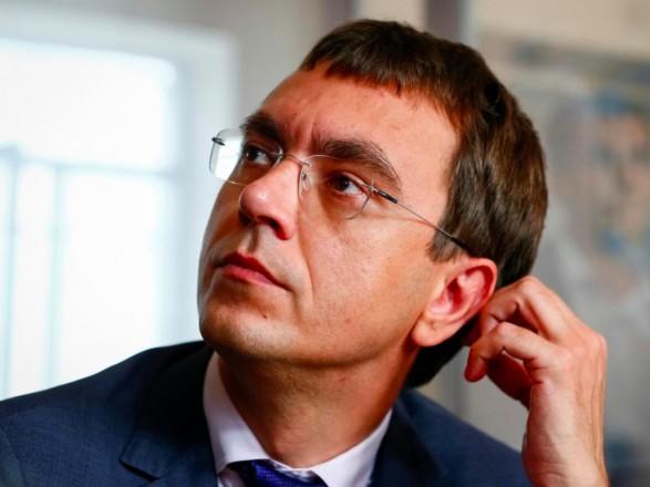 Дело о незаконных действиях экс-министра Омеляна: завершено расследование касательно портовых сборов