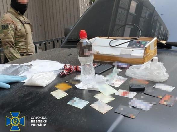 В Одессе нашли контрабанду экстази на 1,3 млн грн в посылках с косметикой