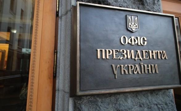 Дебют Кравчука и новые участки разведения: у Президента рассказали подробности заседания контактной группы