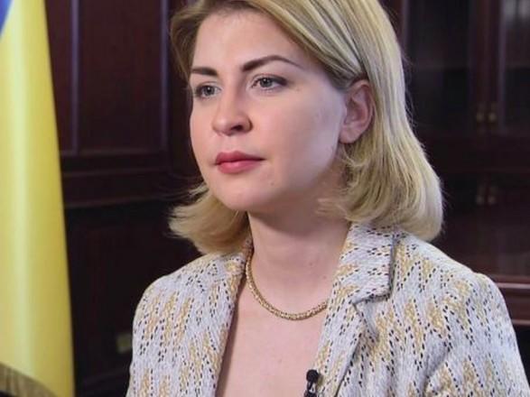 В Кабмине сообщили, когда начнутся переговоры с ЕС по обновлению соглашения об ассоциации