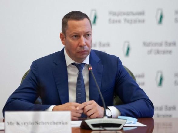 Шевченко прокомментировал риски влияния на независимость НБУ