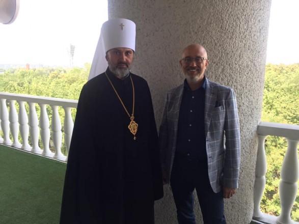 В МинВОТ обсудили санкции против тех, кто преследует украинских верующих в Крыму