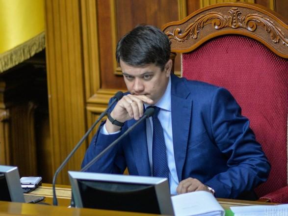 Обращение Кравчука в ВР относительно выборов в ОРДЛО направлено в комитеты - Разумков