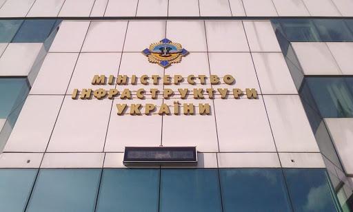 Експерт розповів, як одне рішення Мінінфраструктури позбавило 150 тис. моряків від хабарів