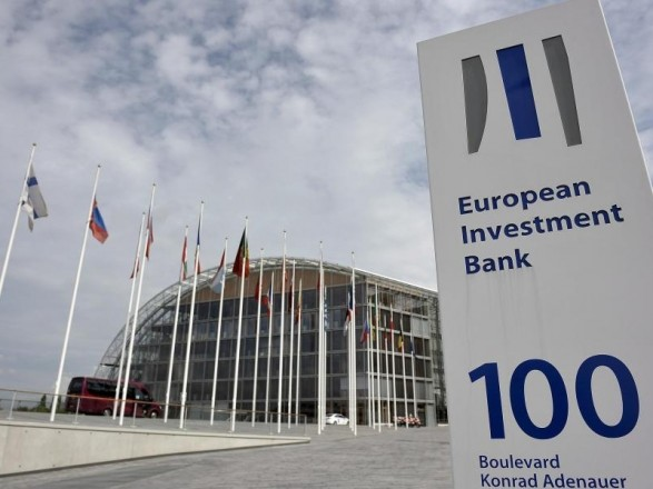 Рада ратифицировала соглашение с ЕИБ о предоставлении Украине 50 млн евро на инвестирование в дорожные объекты