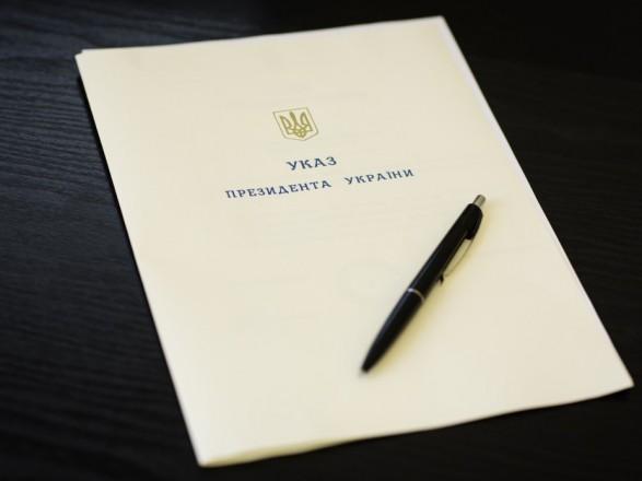 Президент назначил первого заместителя председателя АМКУ