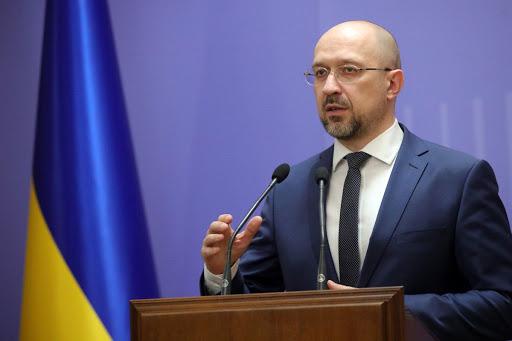 Шмыгаль отреагировал на решение Печерского суда по ПриватБанка