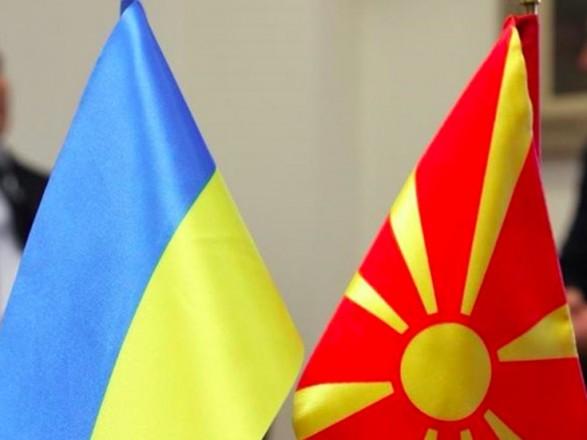 МИД: Украина заручилась поддержкой Северной Македонии на пути к интеграции в НАТО