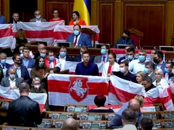 Бело-красно-белые флаги в Раде: нардепы выступили в поддержку протестов в Беларуси