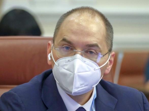 В украинских больницах есть около 4 тыс. аппаратов ИВЛ - Степанов