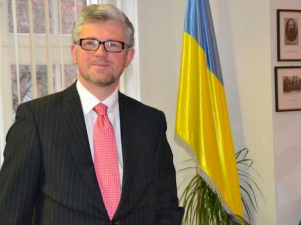 Посол Украины в Германии требует ввести эмбарго на поставки нефти и газа из  России – новости на УНН | 6 сентября 2020, 09:33