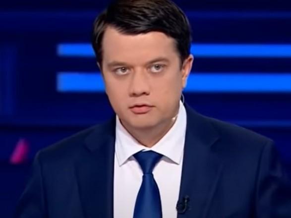 Парламент готов к дискуссии о Минских соглашениях — Разумков