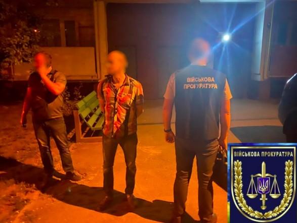 """В Украине """"на горячем"""" задержали пограничника-наркоторговца"""