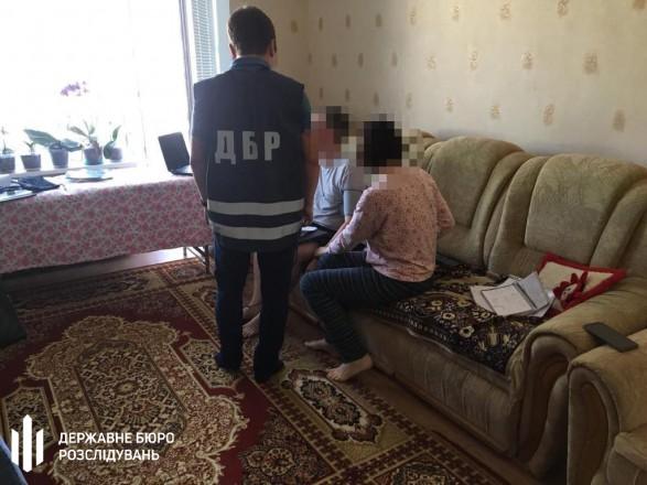 ГБР подозревает экс-чиновника Госудитслужбы и двух директоров предприятий в нанесении более 5,5 млн грн убытков