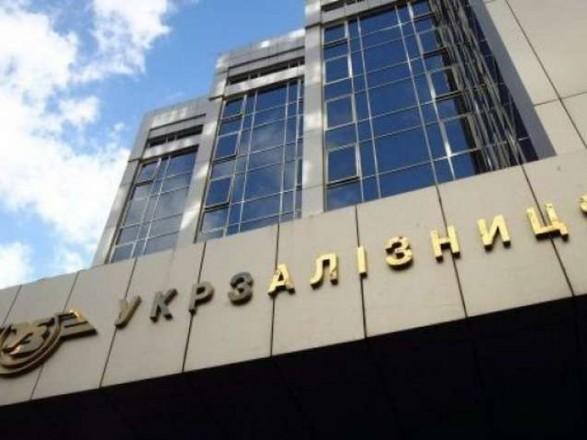 Эксперт рассказал, зачем Украине конкурентный рынок на Укрзализныце