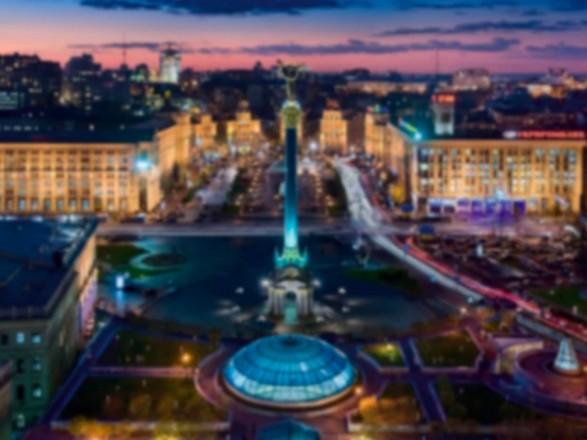 В Киеве завтра состоится инвестиционный форум