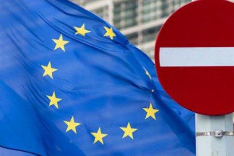 AFP: санкции ЕС против белорусских властей затягиваются из-за позиции Кипра