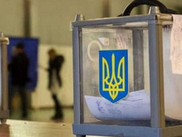 В ЦИК рассмотрели вопрос проведения местных выборов в Донецкой и Луганской областях