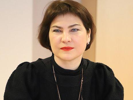 """Украина проводит экспертизы по """"пленкам Деркача"""" - Венедиктова"""