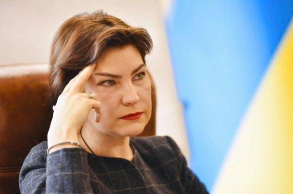 Венедиктова не собирается подавать в отставку с должности генпрокурора