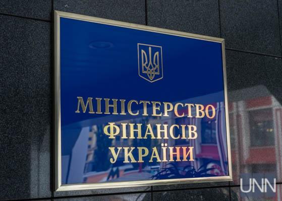 Минфин не планирует повышать налоги для ФЛП - Марченко
