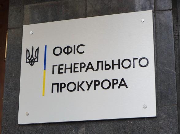 Полицейского подозревают в пытках мужчины - Офис Генпрокурора