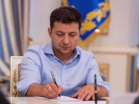 Зеленский утвердил ратификацию меморандума о получении 1,2 млрд евро помощи от ЕС