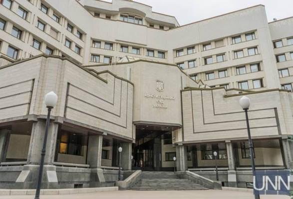Глава Нацбанка предупредил КСУ о последствиях признания закона о ФГВФЛ неконституционным