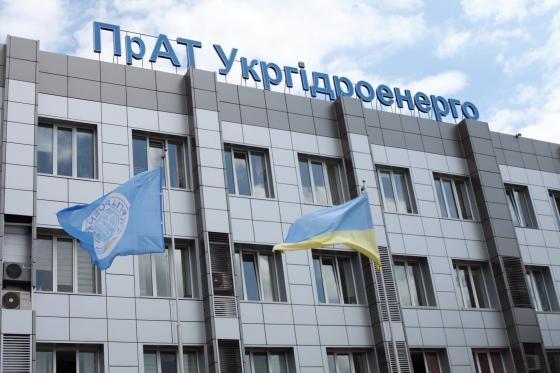 """В ВР против передачи """"Укргидроэнерго"""" в управление Кабмина"""