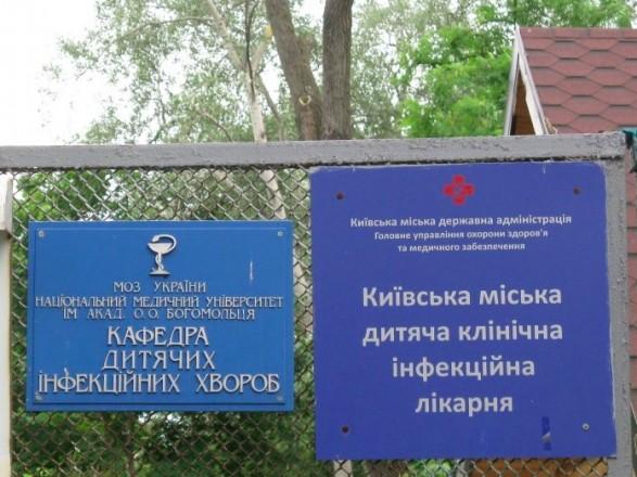 """В Киевской городской детской инфекционной больнице пролечили уже около 350 """"коронавирусных"""" пациентов"""
