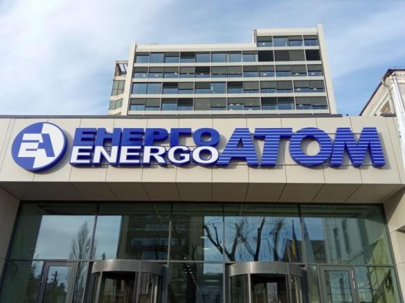 """Неэффективный менеджмент """"Энергоатома"""" довел до нищеты национальные АЭС"""