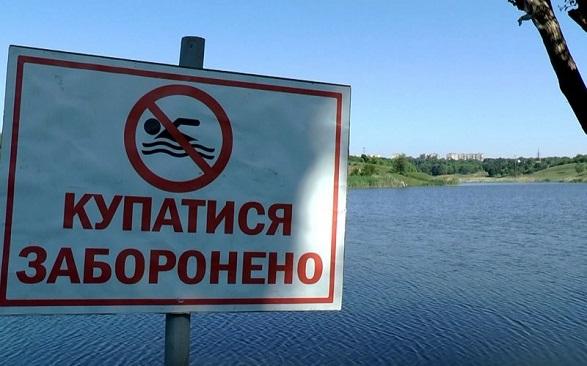 Сезон закончился: киевлян призвали не купаться на столичных пляжах