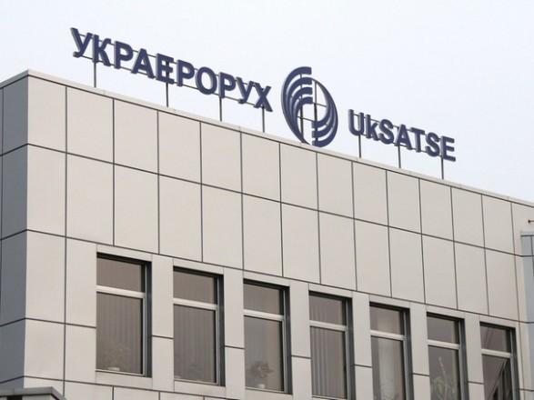 """Тарифы на услуги """"Украэроруха"""" полностью соответствуют европейским - руководитель госкомпании"""