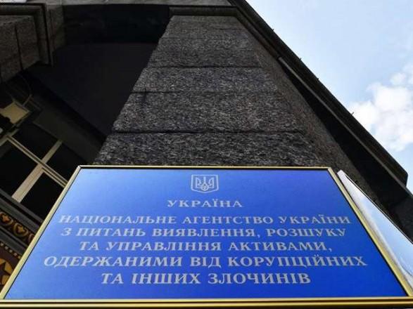 Нардепы направили на доработку законопроект по совершенствованию работы АРМА