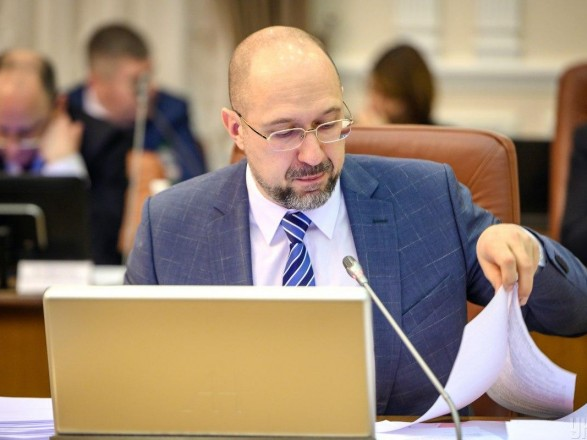 Шмыгаль назвал мифом неподъемность дефицита Бюджета-2020