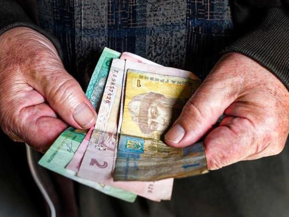 Кабмин поддержал повышение минимальных пенсий для лиц, старше 75-летнего возраста
