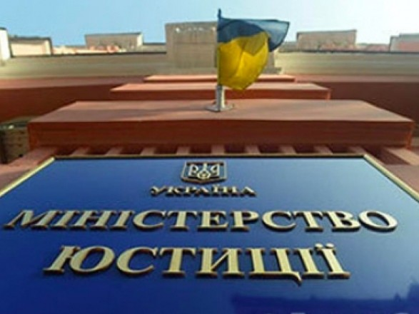 Кабмин одобрил повышение зарплат в сфере государственной юстиции