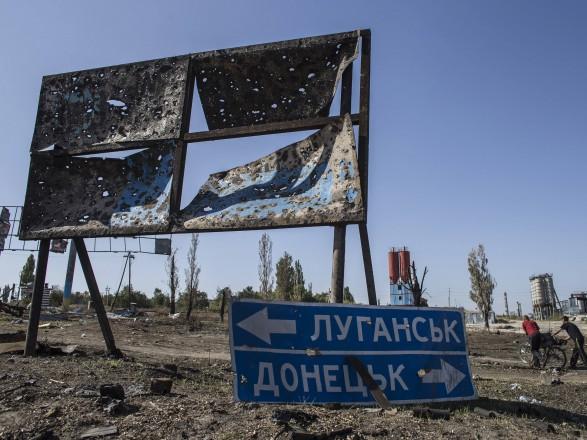 На Донбассе два нарушения режима тишины, один украинский военный подорвался на гранате