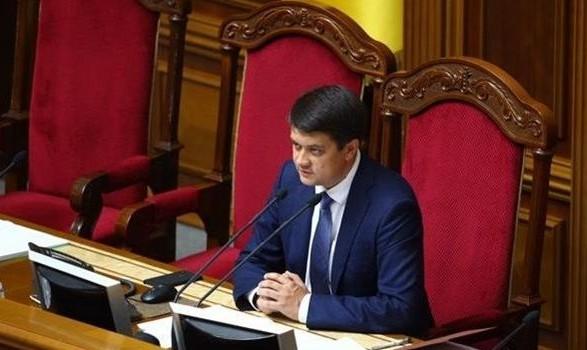 Разумков собрал у себя на совещание руководителей депутатских фракций и групп