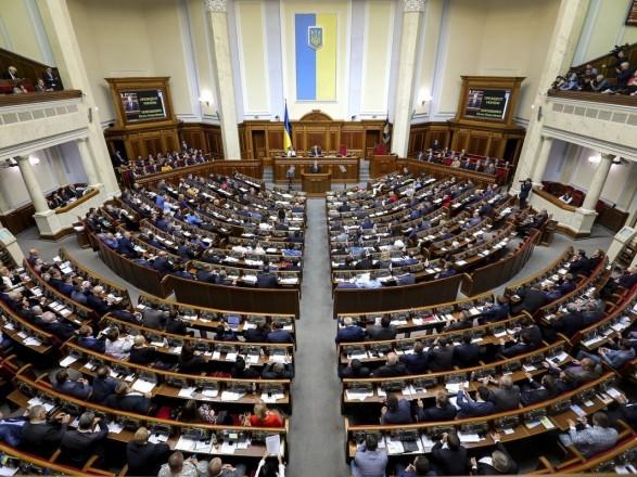 Рада заслушает отчет о работе ТКГ и возьмется за Бюджет-2021