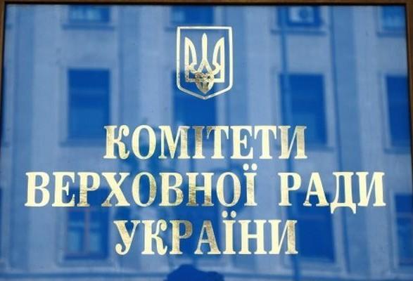 В Комитете Рады создали рабочую группу для работы с законопроектом об админпроцедуре