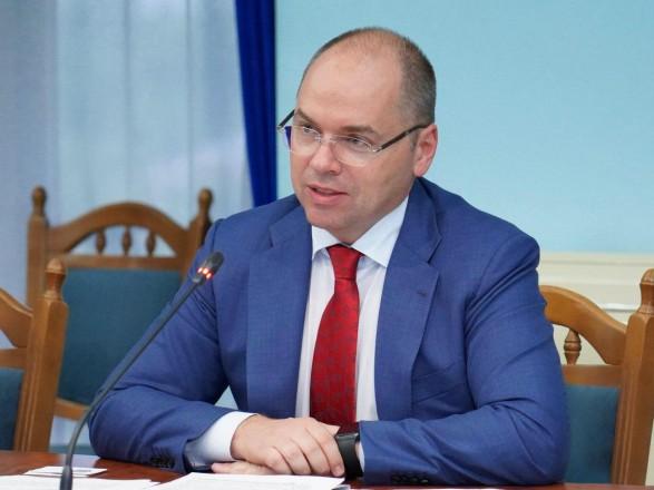 Степанов представил план внедрения электронного рецепта