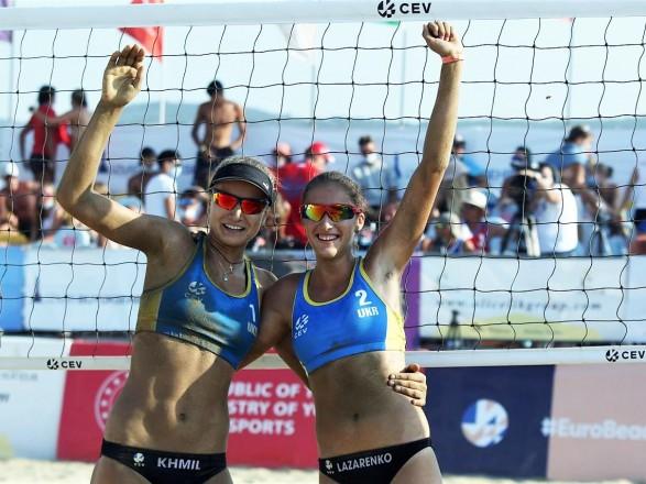 Украинцы завоевали две золотые медали юниорского чемпионата Европы по пляжному волейболу