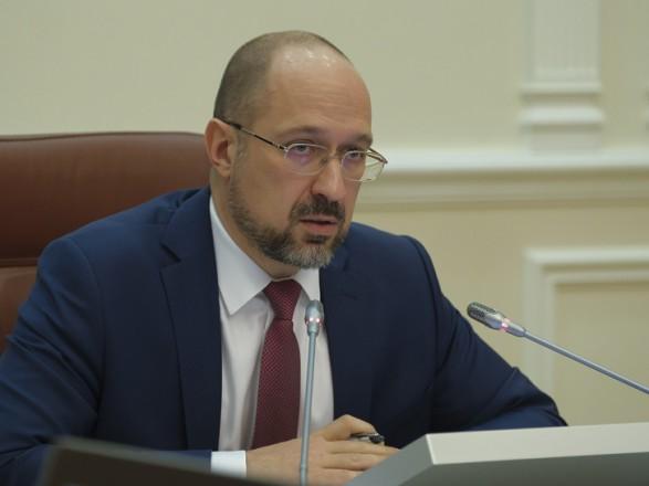 Украина предложила директору МВФ начать работу миссии в Киеве в онлайн-режиме