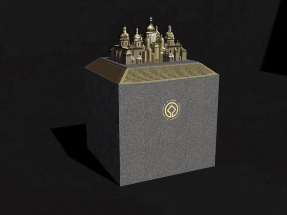 В Киеве откроют 3D-модель Софийского собора для людей с нарушениями зрения