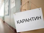 Пандемія COVID-19: у лікарні під Києвом кардліологічне відділення закрили на карантин