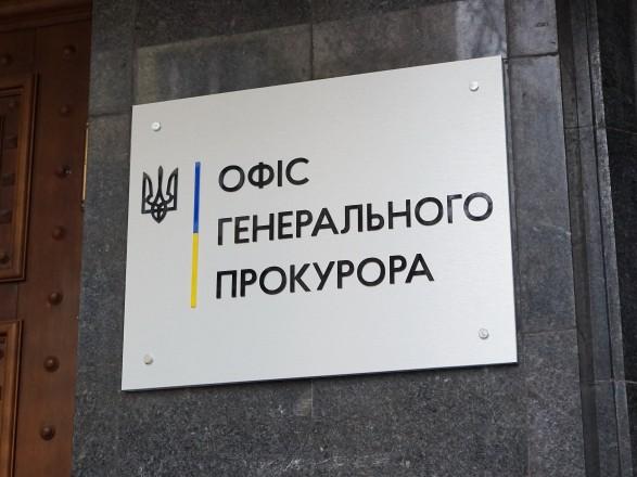 Офис генпрокурора планирует создать двойную систему регулярных пенитен