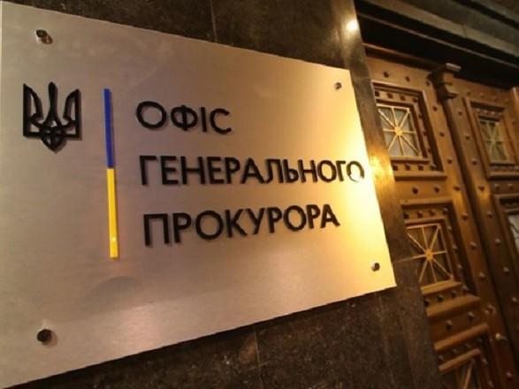 В Киеве членам банды сообщено о подозрении в присвоении денег банка