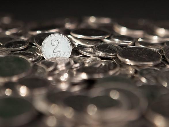 НБУ выставил на аукцион 40 тонн выведенных из эксплуатации монет