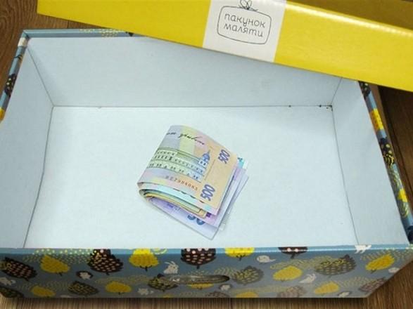 """С начала сентября денежную компенсацию за """"пакет малыша"""" уже получили более 13 тыс. человек"""